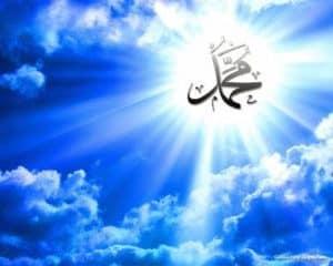 Nur Muhammad SAW